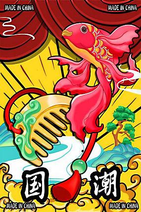 中国风国潮海报 (63)