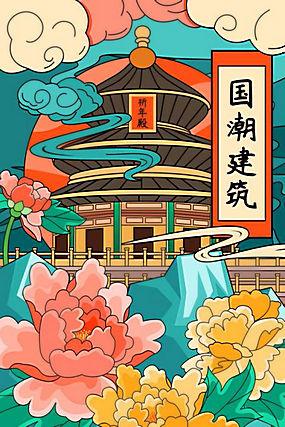 中国风国潮海报 (68)