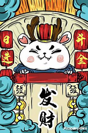 中国风国潮海报 (71)