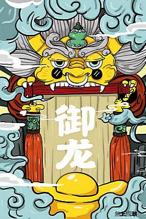 中国风国潮海报 (73)