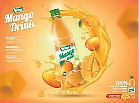 芒果汽水果汁高清素材图片