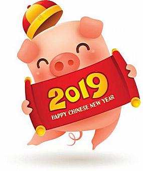 2019金猪报福可爱小猪高清素材图片