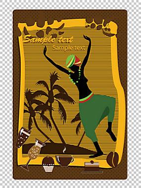 非洲图案图案,非洲女人海报PNG剪贴画商业女性,棕色,哺乳动物,广图片