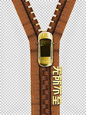 汽车海报,拉链在车上PNG剪贴画汽车事故,棕色,老式汽车,徽标,横幅图片