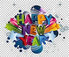 新年祝福除夕幸福,英语三维素材新年快乐背景PNG剪贴画假期,文本,