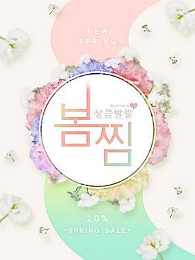 唯美鲜花植物海报 (3)