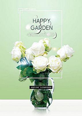 春天春暖花开绿色植物 (1)图片
