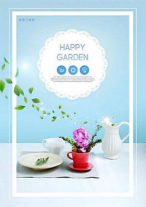 春天春暖花开绿色植物 (2)图片