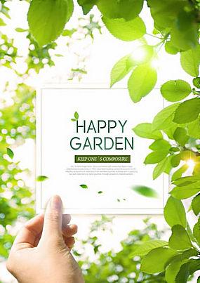 春天春暖花开绿色植物 (3)图片
