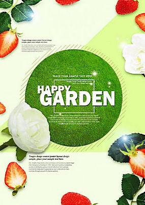 春天春暖花开绿色植物 (4)图片