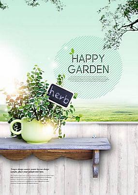 春天春暖花开绿色植物 (6)图片