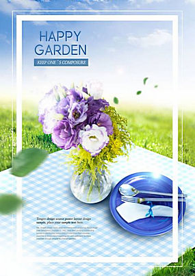 春天春暖花开绿色植物 (7)图片