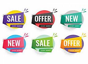 售卖标签卡通矢量设计元素