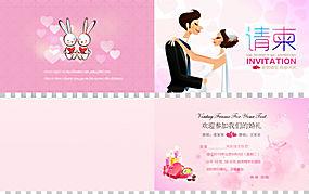 婚礼婚礼海报,婚礼请柬PNG剪贴画用户界面设计,假期,文本,婚礼,标图片