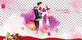 婚礼海报婚姻广告,婚礼浪漫背景材料PNG剪贴画爱情,墨水,结婚周年图片