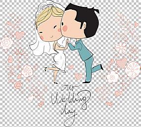 婚礼邀请新郎,手绘卡通小人婚礼PNG剪贴画爱,水彩画,儿童,假期,文