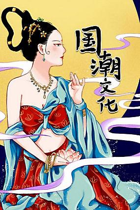 中国风国潮海报 (42)