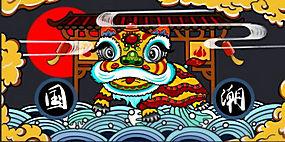 中国风国潮海报 (57)