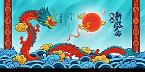 中国风国潮海报 (58)