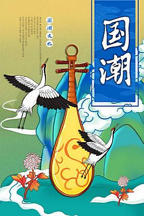 中国风国潮海报 (65)