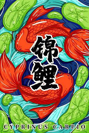 中国风国潮海报 (67)