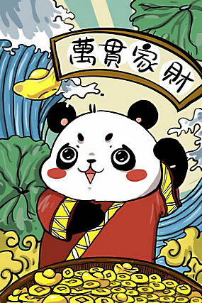 中国风国潮海报 (72)
