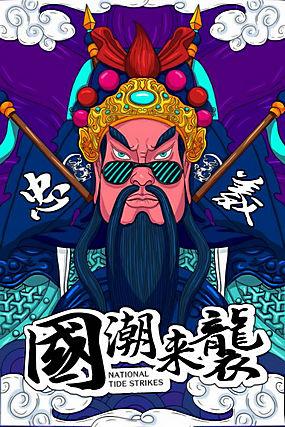 中国风国潮海报 (74)