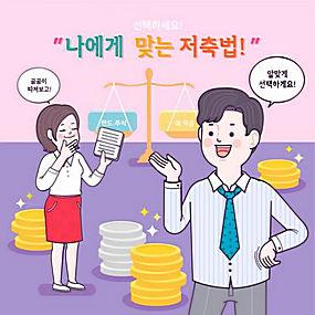 家庭理财存折银行卡教育基金人物插图 (9)