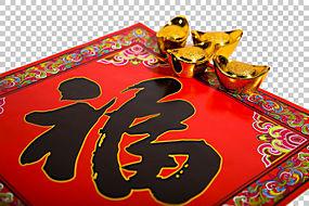 中国新年祝福,中国新年祝福词和金锭特写PNG剪贴画假期,中式风格,
