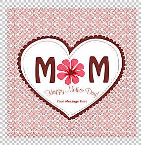 母亲节,母亲节心形图案PNG剪贴画爱,文本,心,海报,几何图案,贺卡,图片