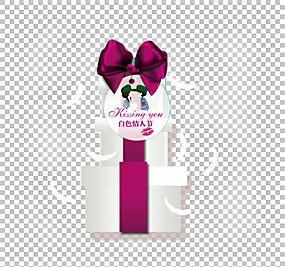 礼物情人节,美丽的礼物PNG剪贴画杂项,紫色,心,海报,礼品盒,洋红图片