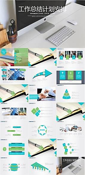商务办公场景背景的工作计划ppt模板图片