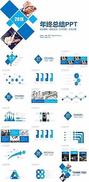 简洁蓝色商务总结ppt模板图片
