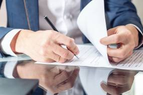 手写个人签名企业图片